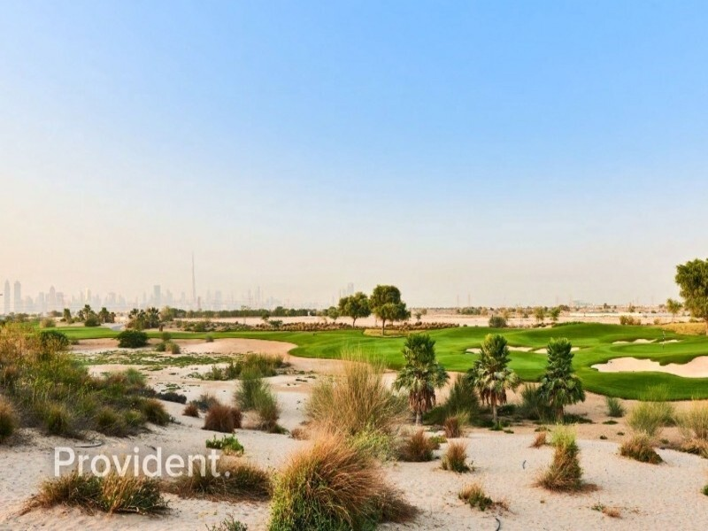 Land for Sale in  Dubai Hills Estate
