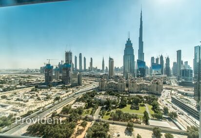 Office for Rent in DIFC