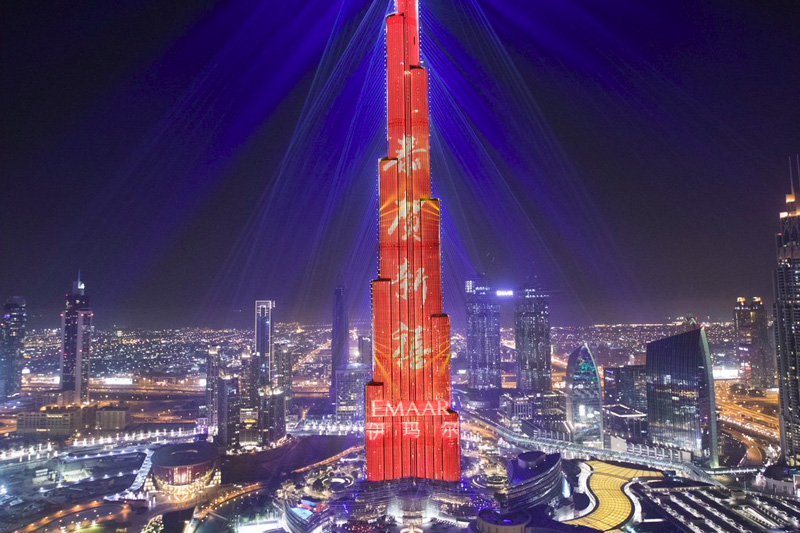 • Discover Why Dubai Creek Harbour is the Next Financial Oasis for Chinese Investors